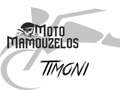 Τιμόνια